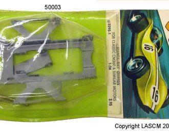 Classic Manta Ray Chassis Kit